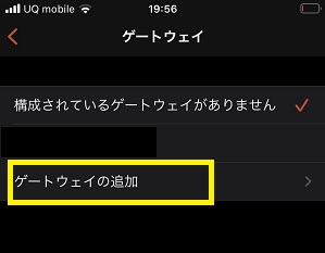 リモートデスクトップ_アプリ画像9