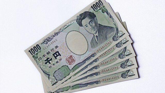 お金-yen