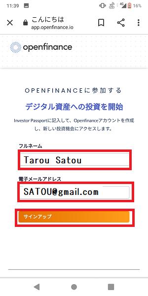 オープンファイナンス_image2