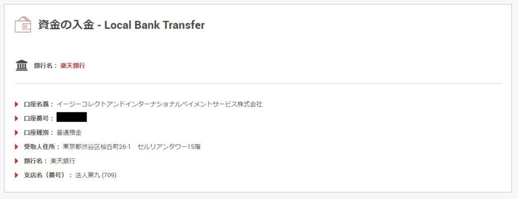 xm trading入金5
