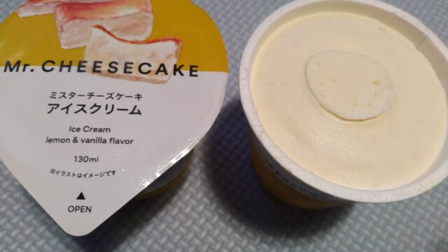 Cheesecake_ice_cream1