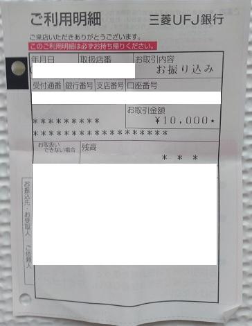 xm trading入金6