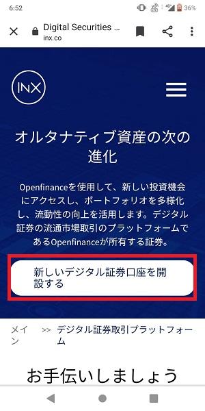 オープンファイナンス1_image