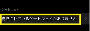 リモートデスクトップ_アプリ画像8