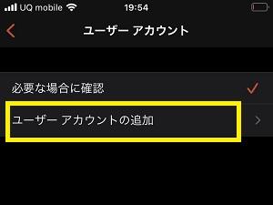 リモートデスクトップ_アプリ画像5