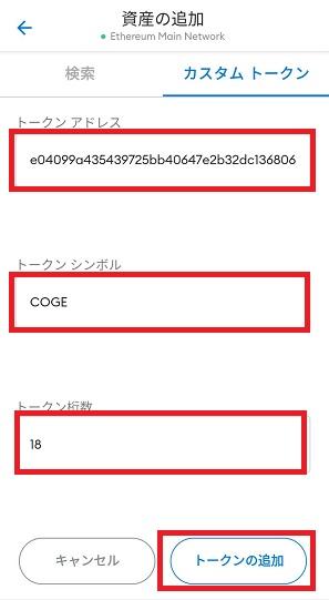 coge coin11