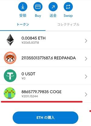 coge coin12