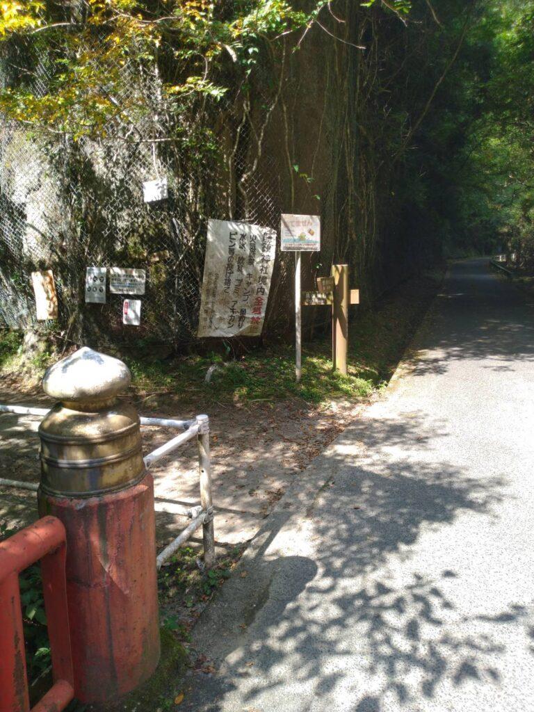 龍鎮神社の付近の画像7